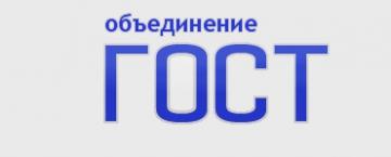 Фирма Оконное объединение ГОСТ