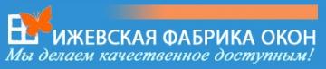 Фирма Ижевская фабрика окон