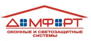 Фирма Домфорт