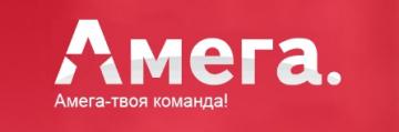 Фирма Амега