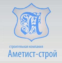 Фирма Аметист