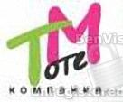 Фирма Тотем