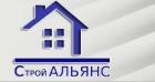 Фирма Строй АЛЬЯНС