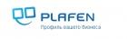 Фирма Плафен