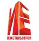 Фирма ИжСтальСтрой
