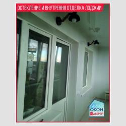 Фото окон от компании Дом окон и дверей