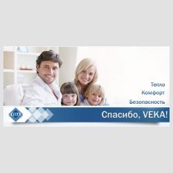 Фото окон от компании Европейские Окна, ТК - официальный дилер завода КОНСИБ